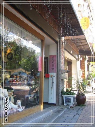 鶯歌陶瓷老街 - 2