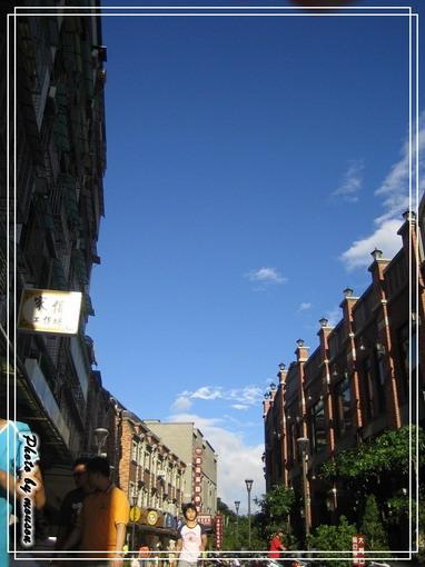 鶯歌 陶瓷老街 - 3