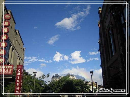 鶯歌陶瓷老街 - 4