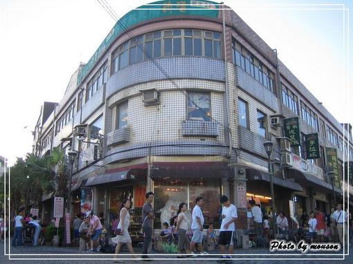 鶯歌陶瓷老街 之八