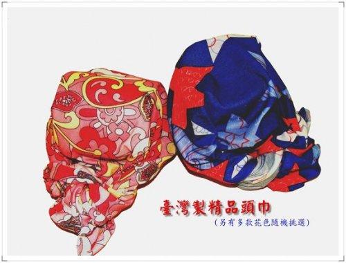 台灣精品頭巾