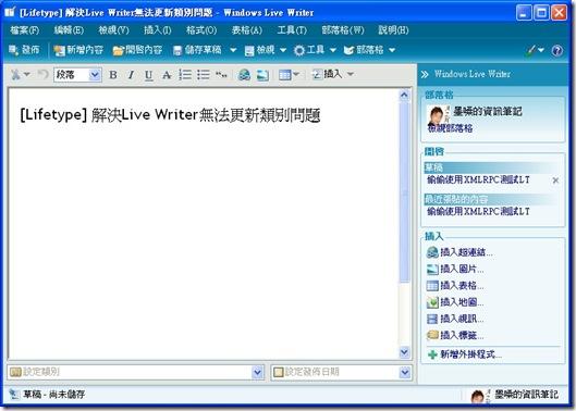 LiveWriter